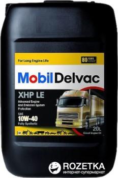 MOBIL Delvac XHP ESP 10w40  20л
