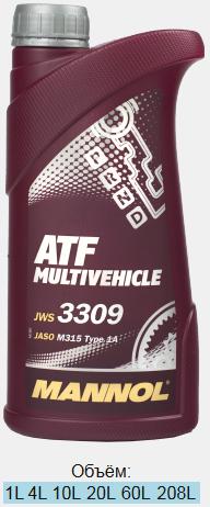 MANNOL 8218 ATF Multivehicle 3309 4л