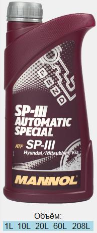 MANNOL 8209 AVTOMATIC SPECIAL ATF SP III 1л.
