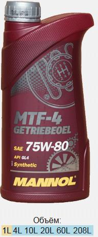 MANNOL MTF-4 Getriebeoel 75W80 4л