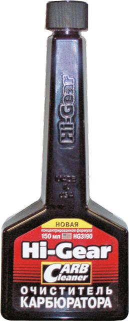 HG3190 очисник  карбюратора Нова концентрирована формула