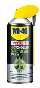 WD-40 SPECIALIST Швидковисихаючий очисник контактів 200мл