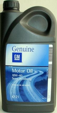 "93165214 GM ""Semi Synthetic 10W-40"" 2л."