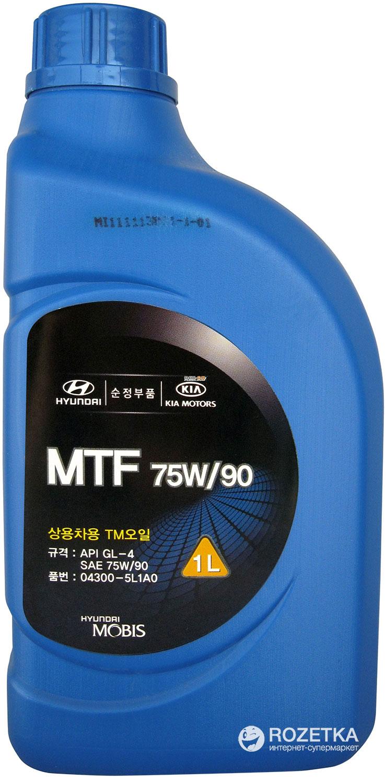 "043005L1A0 Hyundai ""Gear Oil 75w90"" 1л. Олива трансмісійна синтетична"