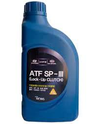 "0450000100 Hyundai ""ATF SP-III"", 1л. Олива трансмісійна напівсинтетична"