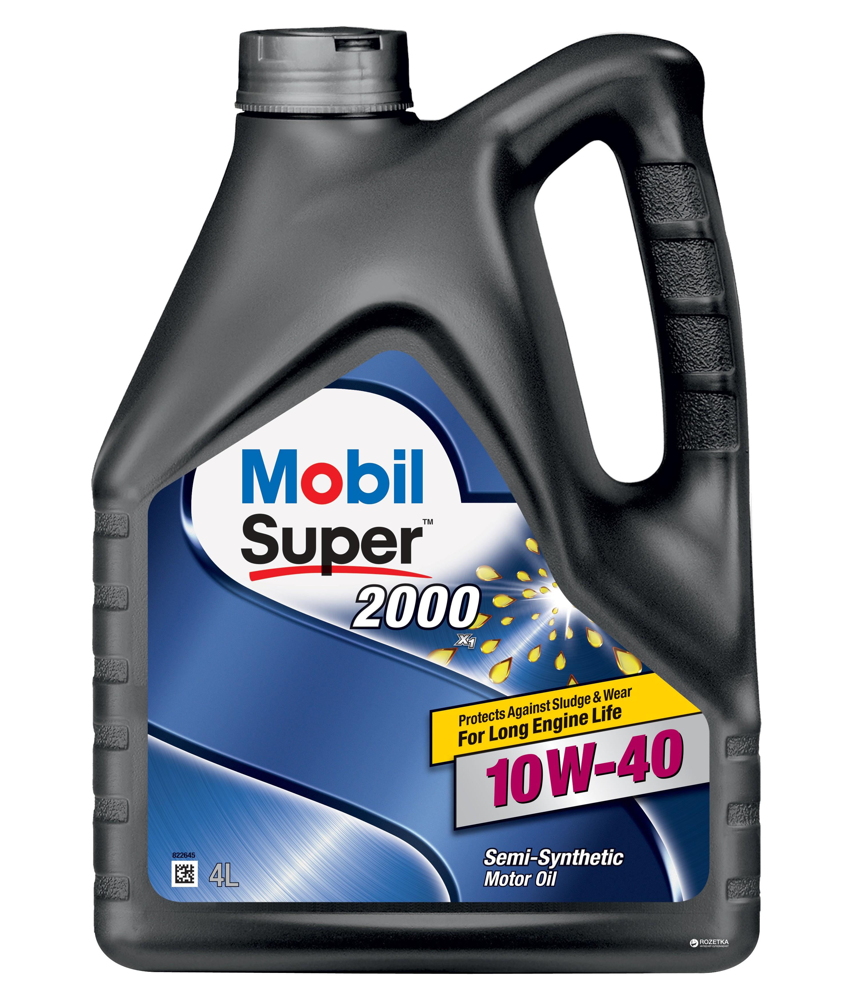 MOBIL Super 2000 X1 SAE 10W40  4л