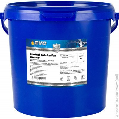 EVO Central Lubrication Grease 5кг.