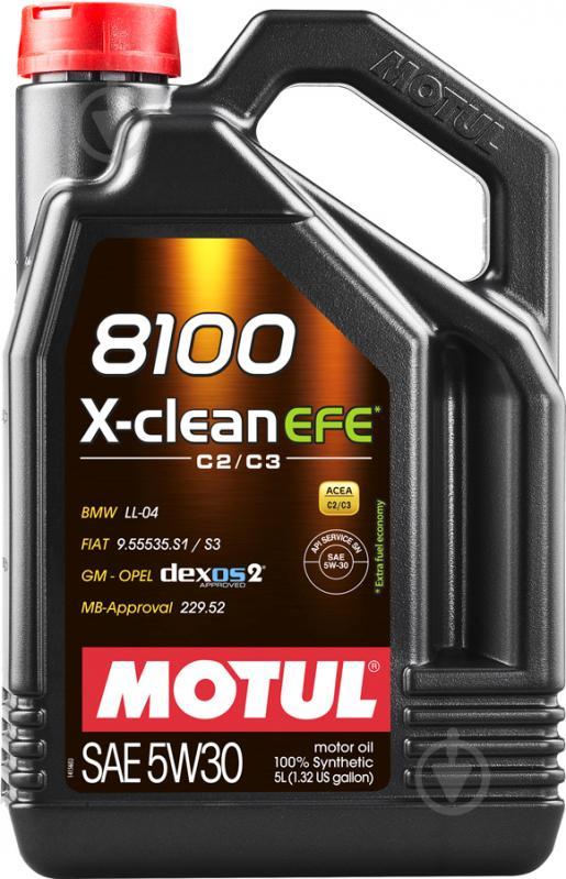 MOTUL  8100 X-clean EFE 5W30 5л. /814051