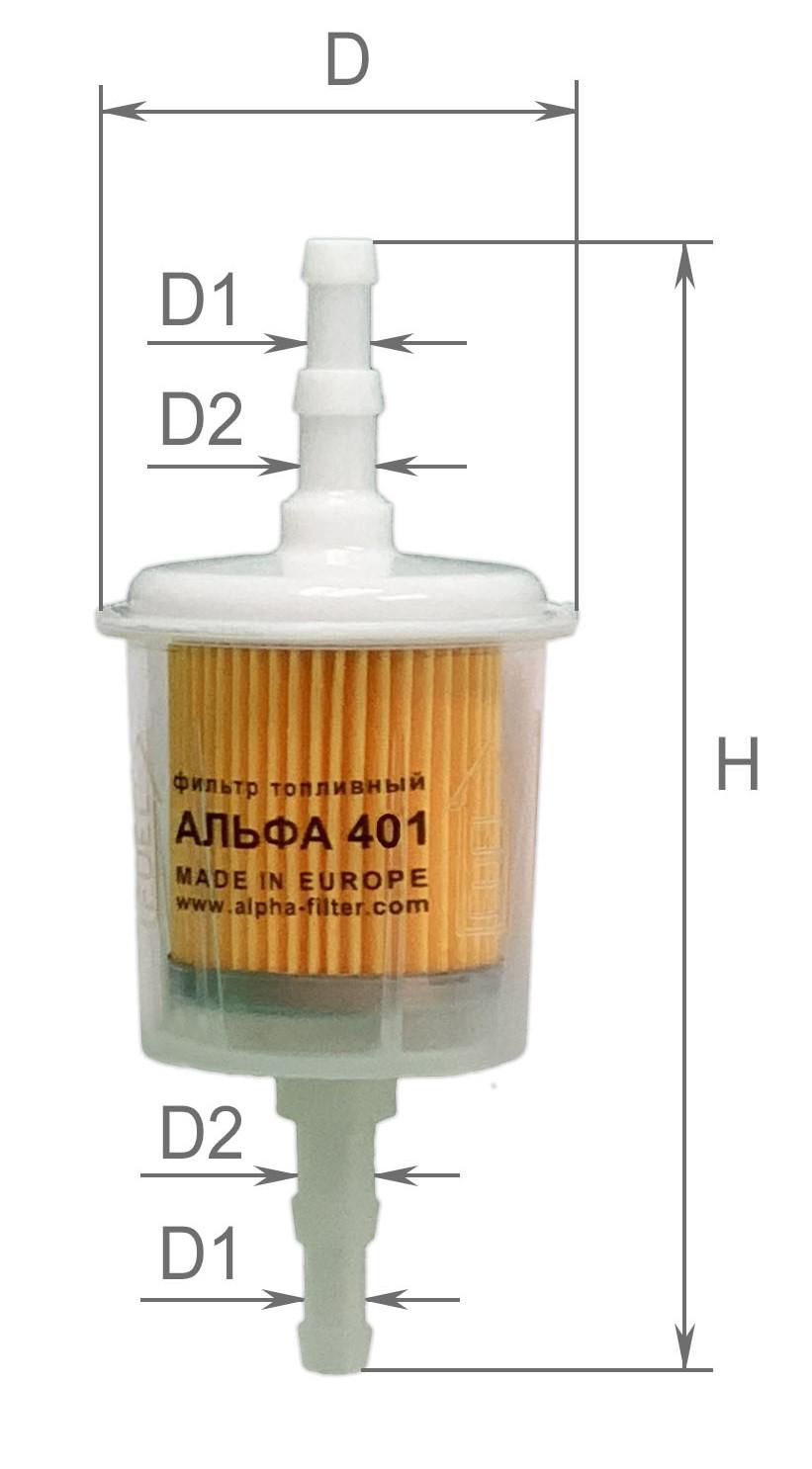 AF ЕФ паливний 401