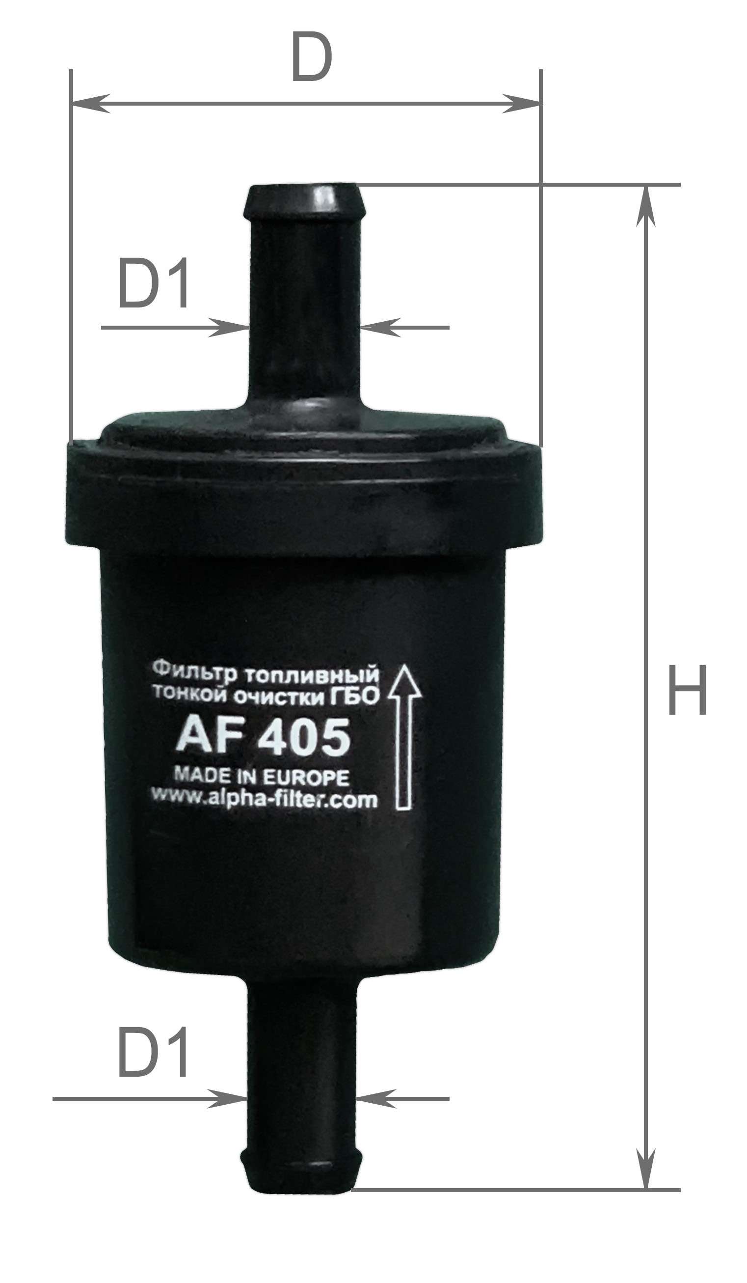 AF 405 Фільтр паливний (газовий)
