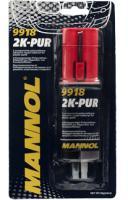 MANNOL 9918 2K  -  PUR  0,024 L (30 gr) / Двокомпонентний поліуретановий склад для ремонту пластикових виробів 30 г.
