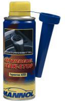 MANNOL 9968 Getriebeoel Leak Stop / Герметик мех.кор.пер. 0,175л