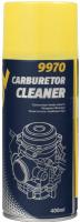 MANNOL Carburetor Cleaner(Vergaser Reiniger) /  Спрей для очищення карбюратора (аерозоль) 0,4л.