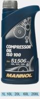 MANNOL COMPRESSOR Oil ISO 100 1л.