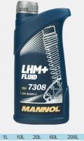 MANNOL HYDRAULIK  LHM+ Fluid 1л.