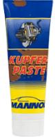 MANNOL Kupferpaste/ догляд за тормоз.диск 0,050кг