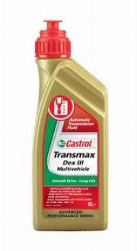 CASTROL .Transmax Dex IIІ Multivehicle 1л.