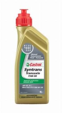 CASTROL Syntrans Transaxle 75W90 1л