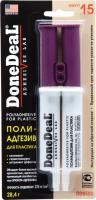 DD6580 15-хв.проиадгезив для пластика в шприці
