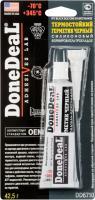 DD6710 термостійкий герметик чорний