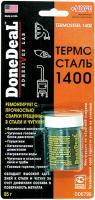 DD6799 термосталь-термостойкий ремонтный герметик (до 1400 С)