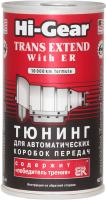 HG 7011  Тюнинг для Авто КПП(с ER)