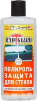 HG5644 поліроль захист для скла 236мл