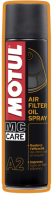 MOTUL  Air Filter Oil   400ml