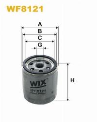 WIX Фільтр паливний WF 8121